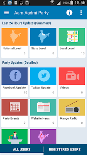 Aam Aadmi Party *Official* App- screenshot thumbnail