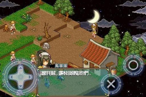 Nabis War 3.0 de.gamequotes.net 5