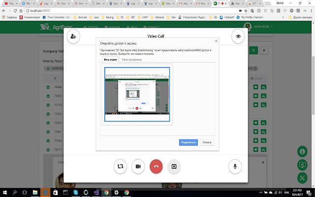 DT Test Agora Web Screensharing
