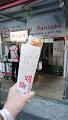 明倫蛋餅黎明店