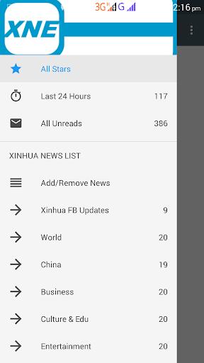 免費下載新聞APP|Xinhua News English app開箱文|APP開箱王