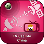 TV Sat Info China icon
