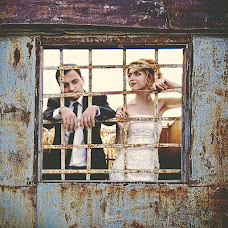 Wedding photographer Airapet Ovsepyan (hayrohovsepyan). Photo of 11.06.2017