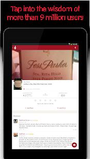 Vivino Wine Scanner - screenshot thumbnail
