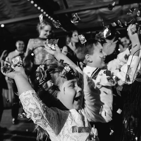 Wedding photographer Konstantin Tarasenko (Kostya93). Photo of 21.02.2018