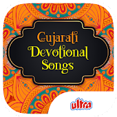 Gujarati Devotional Songs