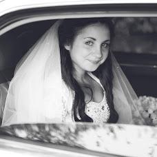 Wedding photographer Tatyana Vasilchuk (vasilchuk). Photo of 09.02.2017