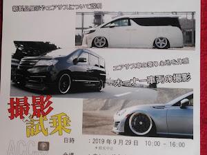 アルファード AGH30W 2.5L SCパッケージのカスタム事例画像 ☆*:.Sa〜chan.:*☆さんの2019年09月30日19:49の投稿