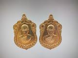 เหรียญเงินมา หลวงปู่จันทร์ ชุตินธโร วัดหนองบัว อ.วารินชำราบ จ.อุบลราชธานี