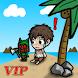 無人島で生き残れ VIP - Androidアプリ