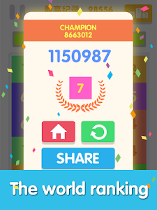 Tapme - Delete 2048 now! v1.2.0.0