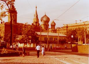 Photo: Odessa 1976