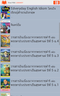 Thai PBS Library - náhled