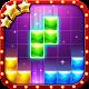 Block Puzzle Free Game (game)