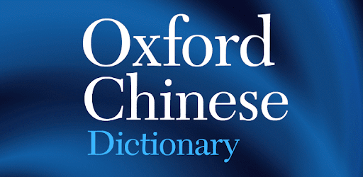 Oxford Chinese Dictionary - Apps on Google Play