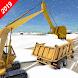 Snow Excavator Gigantic Crane 3D: Snow Plow Game - Androidアプリ