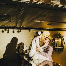 Wedding photographer Darya Larionova (DarinaL). Photo of 11.09.2016