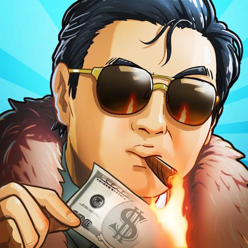 我比你有錢 - 首富人生模擬經營手遊