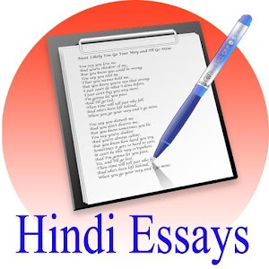 Whats a good essay topic? bollywood?