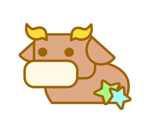 牡 牛 座 明日 の 運勢