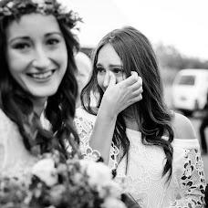 Wedding photographer Małgorzata Wietecha (florczyk). Photo of 30.01.2018