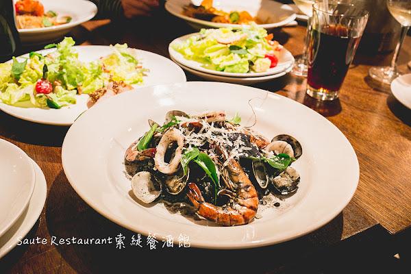 台南.中西區.Saüté Restaurant索緹餐酒館.開胃菜、沙拉、主餐都頗具水準的餐酒館。 – 肥油太厚-鵝娘的後宮
