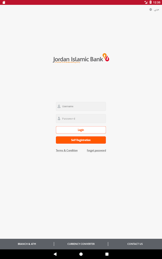 Jordan Islamic Bank- screenshot