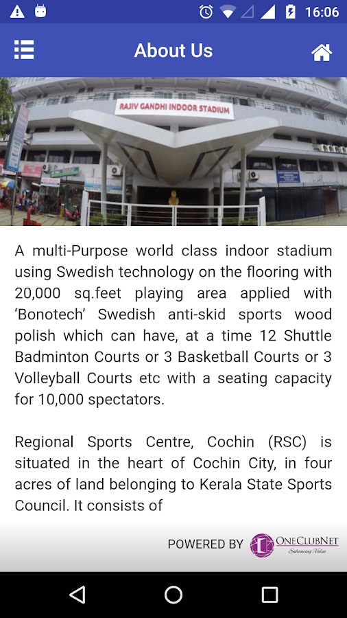 Regional Sports Centre Cochin- screenshot