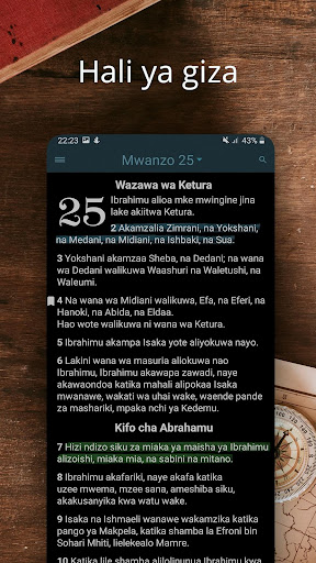 Biblia Takatifu Swahili Bible Kiswahili By Igor Apps Google Play United States Searchman App Data Information