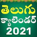 Telugu calendar 2021 with panchangam icon