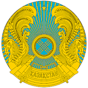App Icon for Districts of Kazakhstan App in Czech Republic Google Play Store