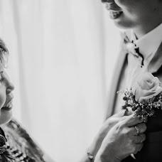 Wedding photographer Zakee Teo (Zakee). Photo of 09.03.2019