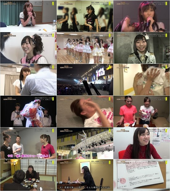 (TV-Variety)(720p) SKE48 ZERO POSITION SP 須田亜香里 中国語アイドルへの道~アイドルとして 人間として~完全版 160329 (Download)