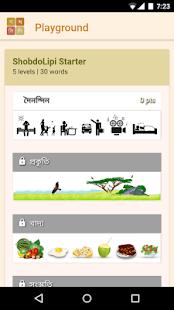 Shobdolipi | শব্দলিপি - náhled