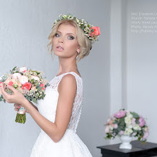 Wedding photographer Aleksey Mikhaylov (visualcreator). Photo of 22.04.2014