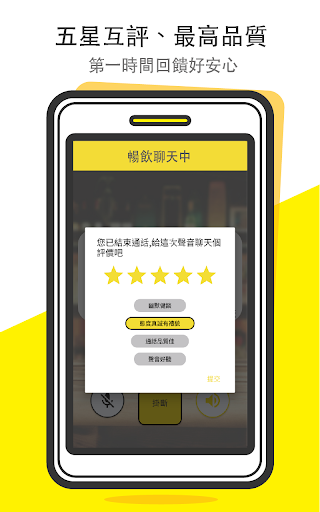 Cheers App: Good Dating App 1.214 screenshots 16