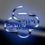 Navgam Samaj Icon