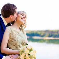 Wedding photographer Konstantin Kopernikov (happyvideofoto). Photo of 02.06.2017