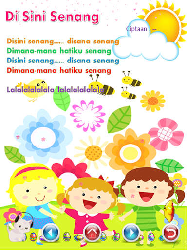 Indonesian Children's Songs  screenshots 1