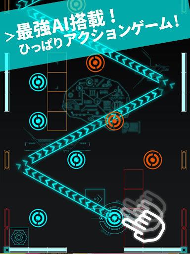 玩免費休閒APP|下載頭脳戦略バトル!無料で人気のN_RUTA~人工知能VS人類~ app不用錢|硬是要APP