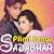 Sadabahar Old Hindi Filmi Songs file APK for Gaming PC/PS3/PS4 Smart TV