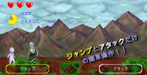 Monster Buster(モンバス)  captures d'écran 2