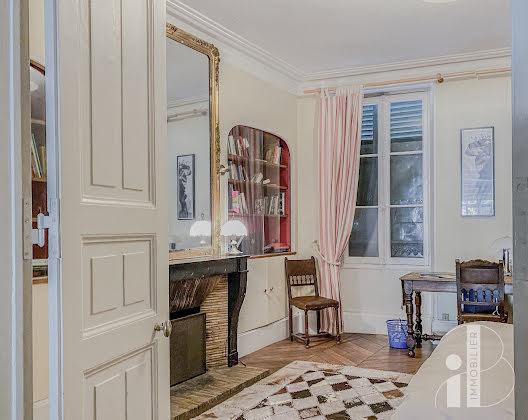 Vente maison 8 pièces 221 m2