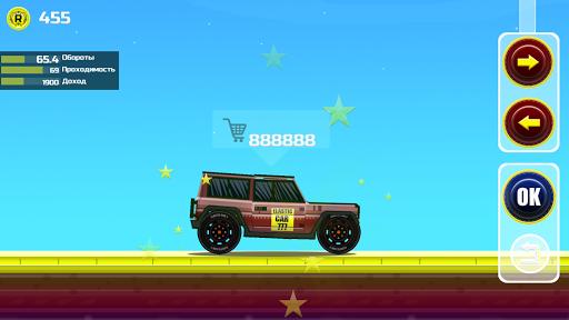 ELASTIC CAR 2 screenshots 5