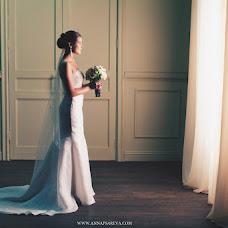 Wedding photographer Anna Psareva (cloudlet). Photo of 11.06.2013