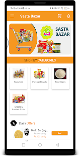 Sasta Bazar 2.5 APK + Мод (Unlimited money) за Android