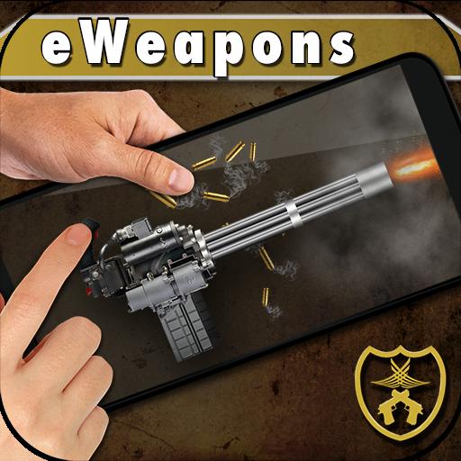 模拟の究極武器シミュレータ LOGO-記事Game