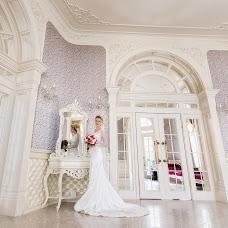 Wedding photographer Tatyana Levickaya (darina07). Photo of 08.02.2016