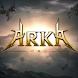 아르카 - Androidアプリ