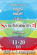 Photo: Syncronicity#1 フライヤー作成 おもて別案3 2015.11